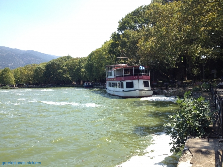 "A boat departs from Ioannina port ""Molos"" to Island of Ioannina"